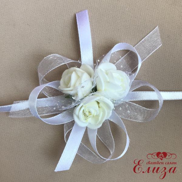 Сватбена гривна в бяло L6